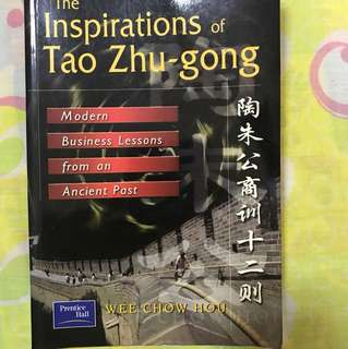 The inspirations of Tao Zhu-Gong 陶朱公商训