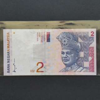 1996-1998 Malaysia RM2 8th Series Currency Banknote