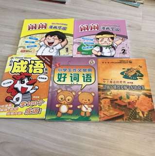 Chinese Readers for primary school