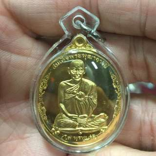 Thai Amulet.  Make by wat la kang