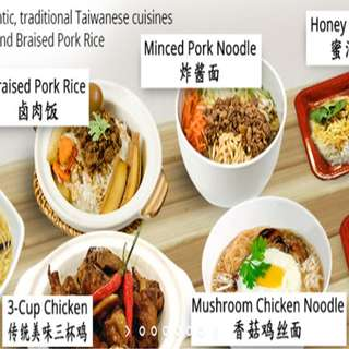 Franchise for Taiwanese Cuisine and Bubble Tea