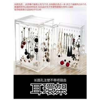🚚 現貨~耳環收納盒 壓克力透明收納盒 飾品收納 耳環架 耳環收納架 壓克力收納