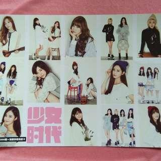 K-pop Poster Girls' Generation