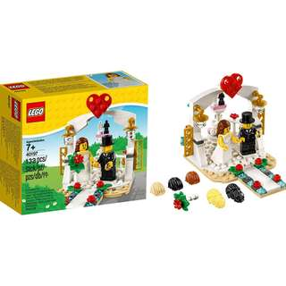 Lego 40197 – Wedding Set