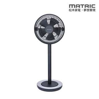 日本松木MATRIC 電扇 電風扇 12吋 DC直流馬達 靜音 遙控 美型 Armani 亞曼尼 MG-DF1201A