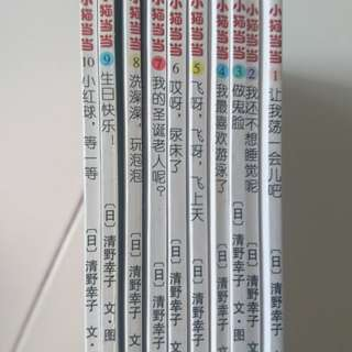 Simple Chinese Storybooks
