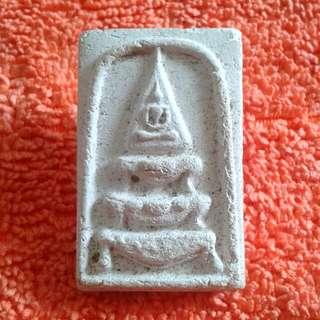 Phra Somdej Pakbutazhau BE2484