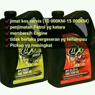 Jtx1000 Engine Oil