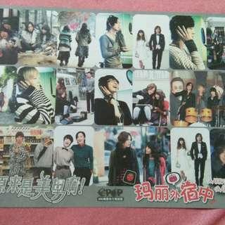 Korean Drama Poster
