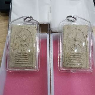 Thai amulet Somdej CK Maha Surasak
