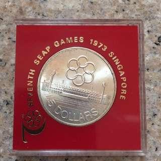 Singapore 1973 silver SEAP games silver coin