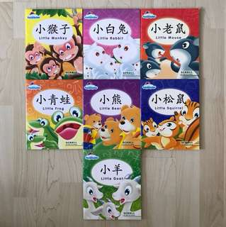 Parachutes Set of 10 Chinese Readers For Preschoolers