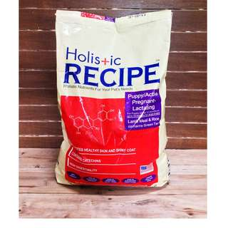 Holistic Puppy Lamb Meal and Rice contains Green Tea Dog Food