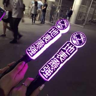 Jay chou concert handheld lights