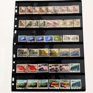 Lot of China Old Stamps