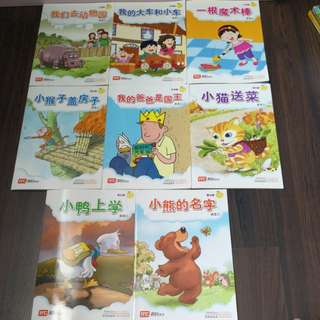 Chinese Readers (For K1)