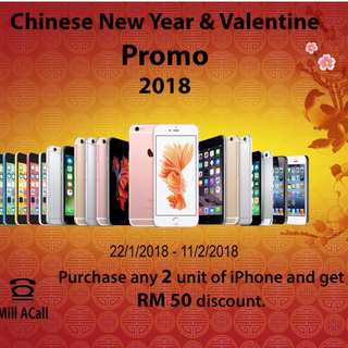 iPhone 5/5C/5S/6/6S/6Plus/6SPlus CNY Promotion