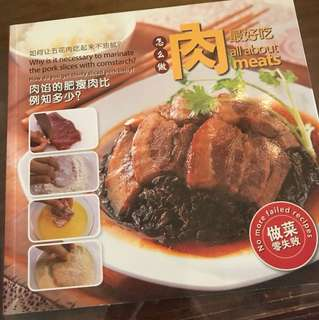 All about meats