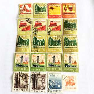 China Old Used Stamps