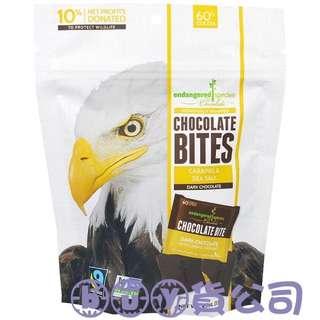 代購空運進口食品公平貿易Endangered Species Chocolate 60% 焦糖海鹽黑巧克力餅 獨立包裝