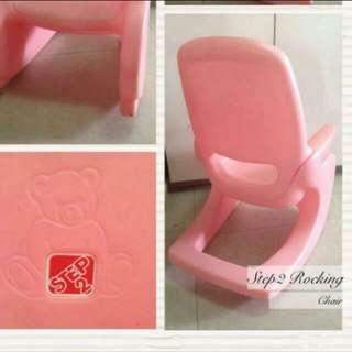STEP2 Kids Pink Rocking Chair