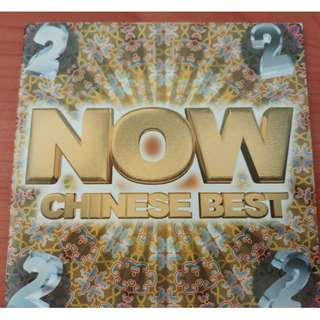 Now Chinese Best 2