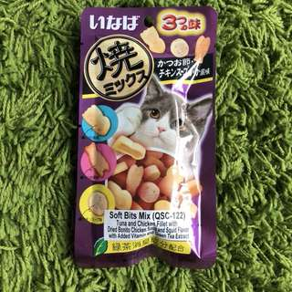 Ciao soft bits mix treats for cats