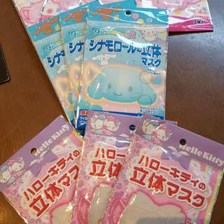 日本限定 Sanrio 肉桂狗(1 left)/ melody (1 left)/ hello kitty (2 left)兒童 口罩