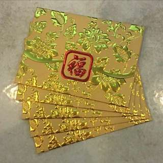 Embossed Gold Ang Pao (Red Packet)