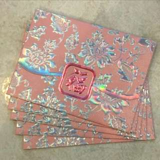 Holographic Pink Ang Pao (Red packet)