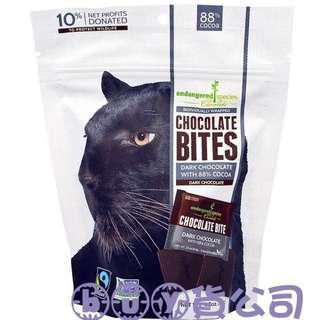 代購空運進口食品公平貿易Endangered Species Chocolate 88%黑巧克力 獨立包裝 零嘴 年貨