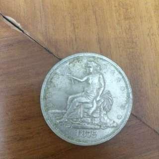 duit syiling USA (1875)