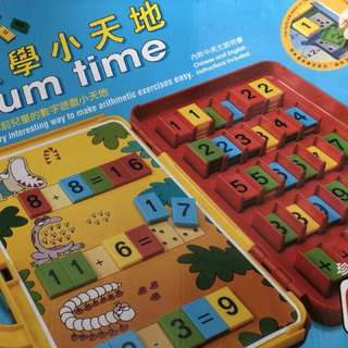 Fun maths game for kids 數學小天地