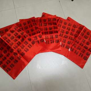 CNY cushion covers