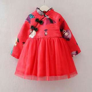 #現貨童裝服飾百貨商品 1/22售完為止  #葆君廠  【3452488100現貨】最後2張是実拍圖 剩3件---粉-90+1、#100+1,紅-90+1  總廠1225-15-女孩加絨紗裙旗袍