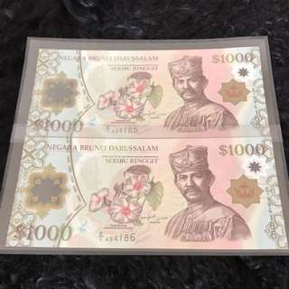 Brunei $1000 Polymer With Prefix C1 2 Run