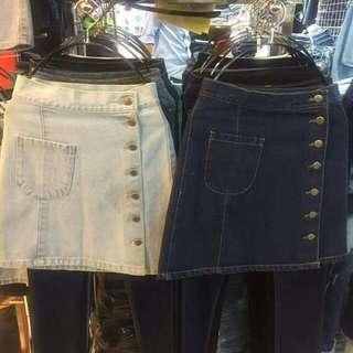 Overruns skirts
