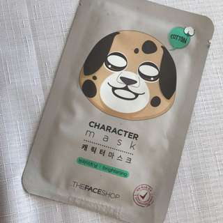 THE FACE SHOP PUPPY MASK 🐶