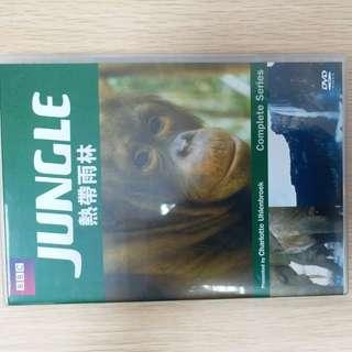 搬屋清櫃! BBC Jungle 熱帶雨林 dvd ~兒童益智dvd 教材,現售$50/隻,超值! 可whatapps相片提供。只限荃灣MTR/荃灣西站至屯門站, 現金交收。或代寄順豐到付。謝