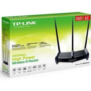 TP-Link 450Mbps High Power Wireless N Router - WR1043N/TL-WR941HP