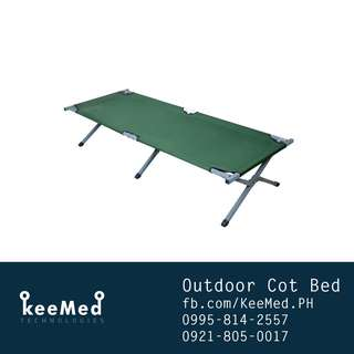 KeeMed Outdoor Cot Bed FREE BAG