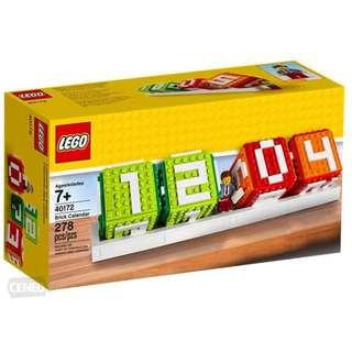 全新 Lego 樂高 Brick Calendar 40172