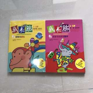 Brand New Fully Coloured Sticker Books - 1-5 years old