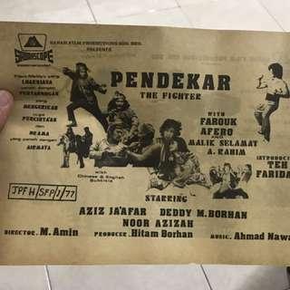 Vintage 'Pendekar' Cinema Movie Leaflet