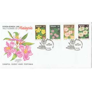 Wild Flowers of Malaysia FDC