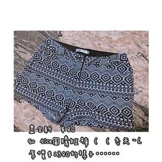 So nice圖騰冬天短褲