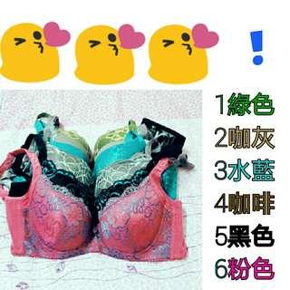 全新正版嫫緹絲內衣組三件NT$250(36B)