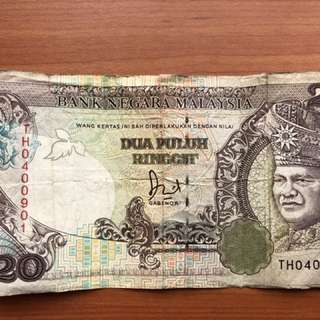 Old RM 20
