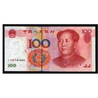 China 2005 100 yuan
