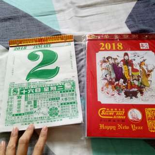 To bless Chinese calendar